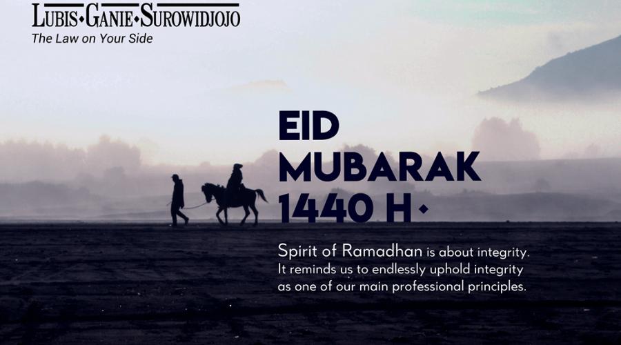 Eid-Mubarak-1440-H